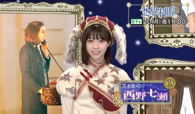NHK「世界制服」でホテルユニフォーム特集