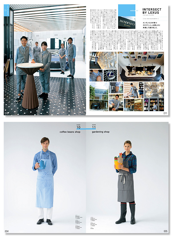 SEVEN UNIFORM CATALOG 2014