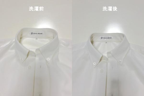 防臭・抗菌・吸水速乾シャツ