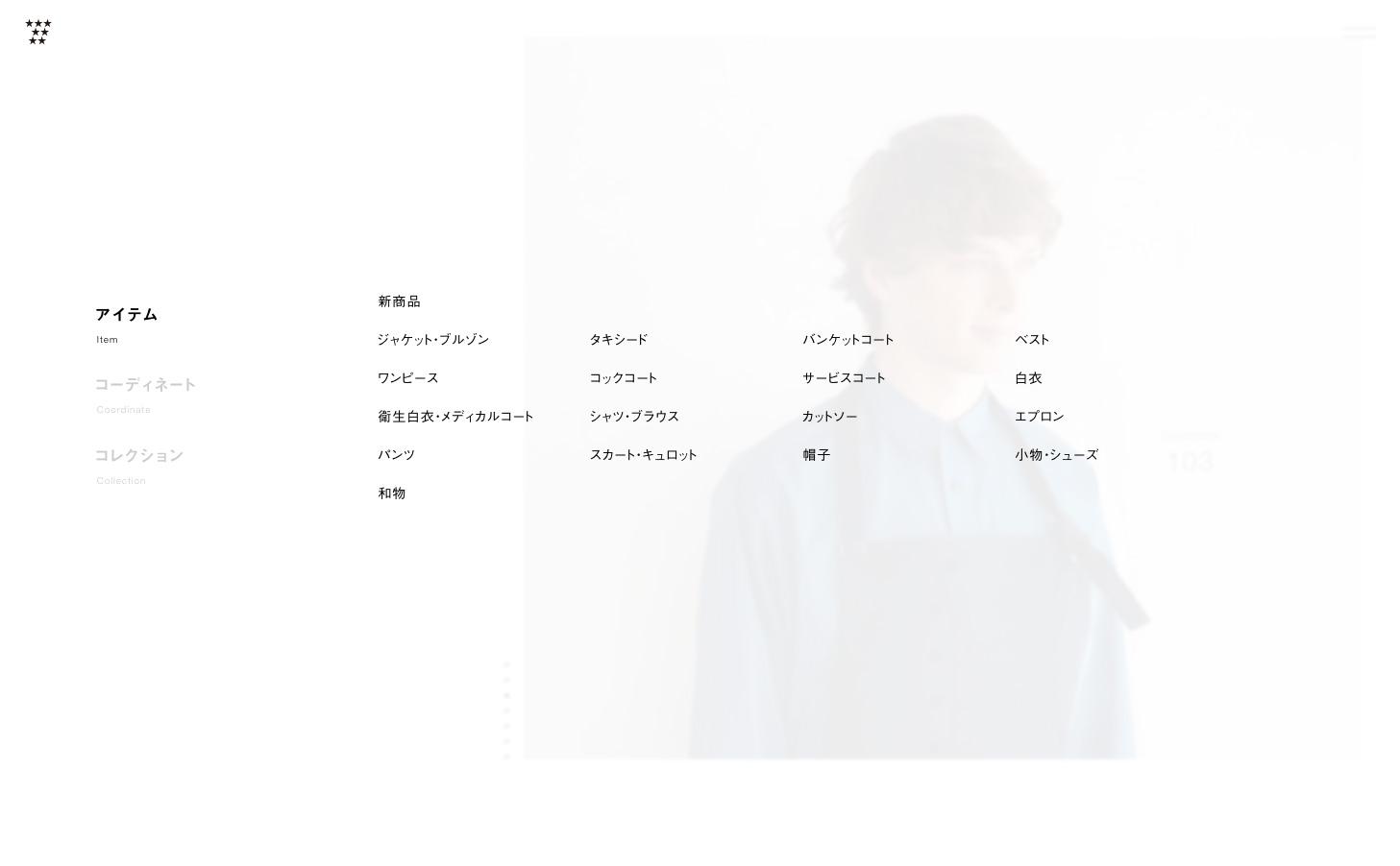セブンユニフォーム webカタログ