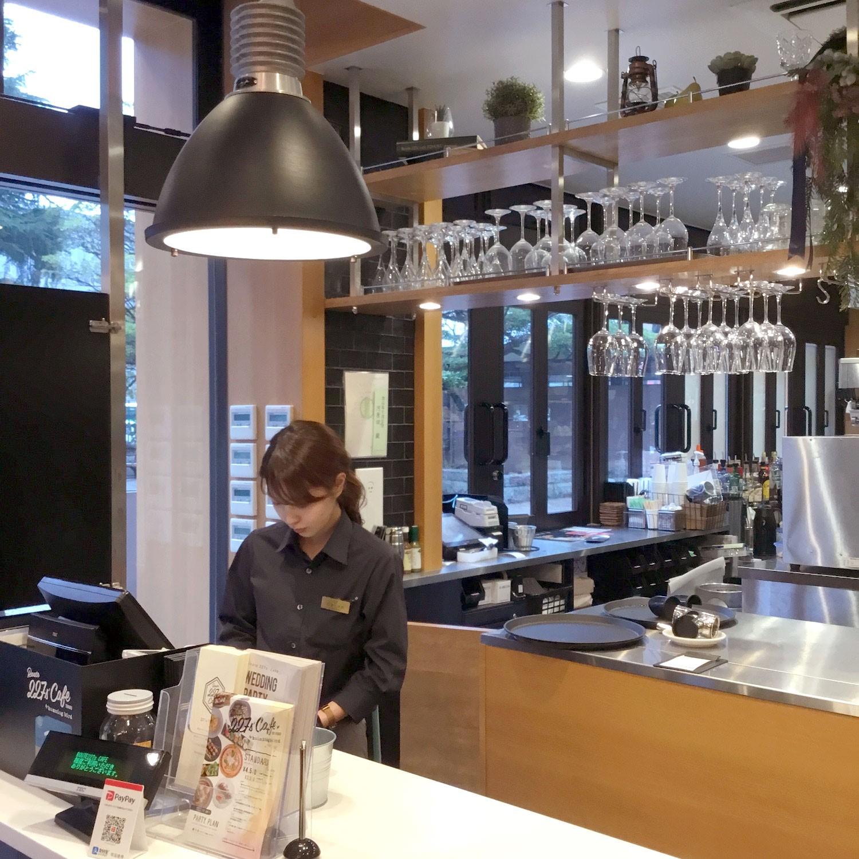Route 227s'Cafe TOHOKU