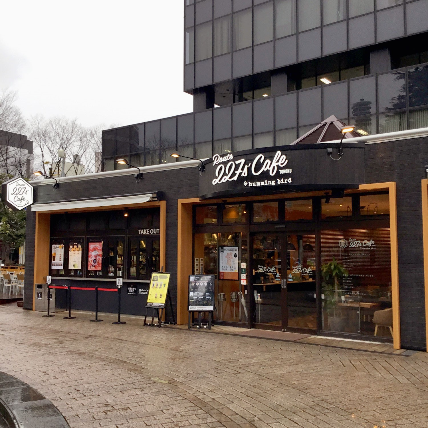 Route 227s' Cafe TOHOKU